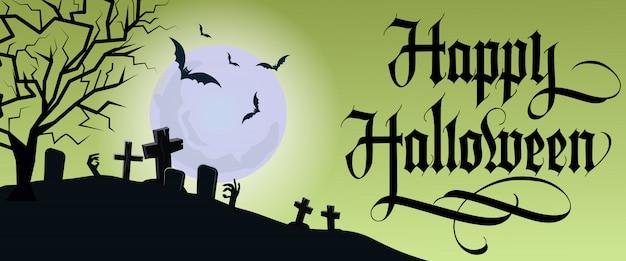 Lettrage halloween heureux avec la lune et le cimetière Vecteur gratuit