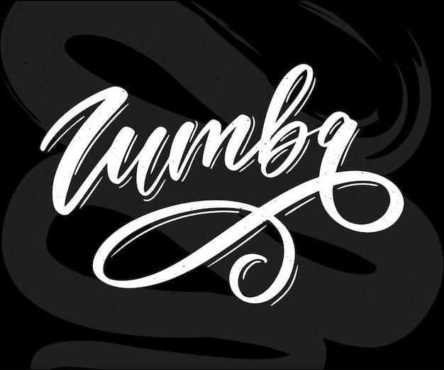 Lettrage De Lettre Zumba Vecteur Premium