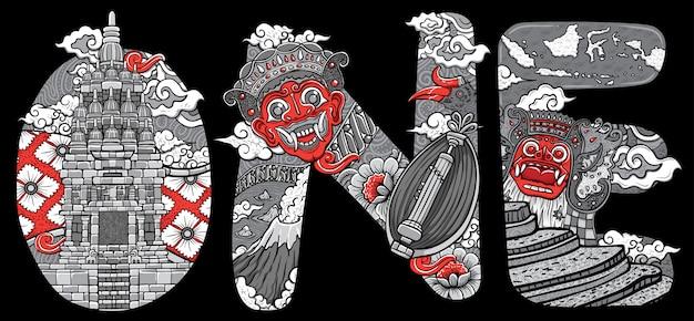 Lettrage de polices personnalisé doodle masque traditionnel illustration prambanan temple indonésie Vecteur Premium