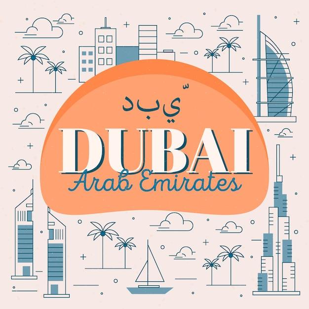 Lettrage De La Ville De Dubaï Vecteur gratuit