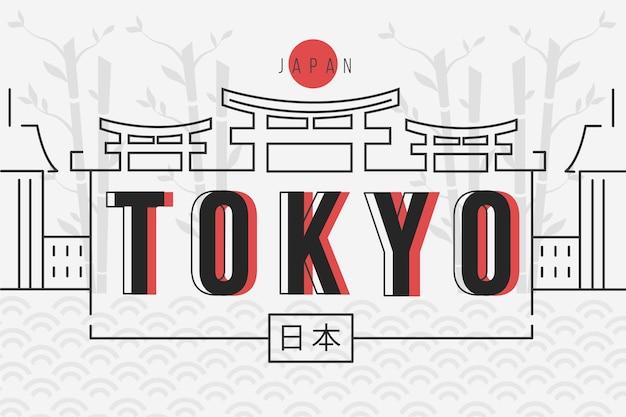 Lettrage de la ville de tokyo Vecteur gratuit