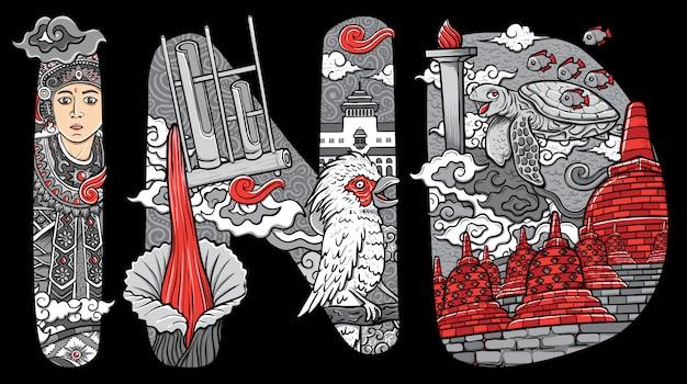 Lettres personnalisées lettrage doodle illustration oiseau de fleur traditionnel bali danseur et borobudur d'indonésie Vecteur Premium