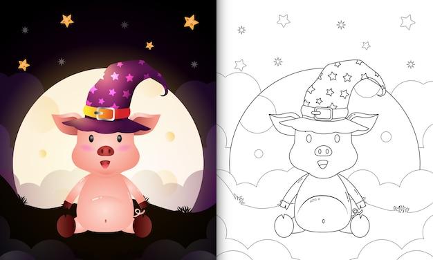 Livre De Coloriage Avec Un Dessin Animé Mignon Halloween Sorcière Cochon Devant La Lune Vecteur Premium