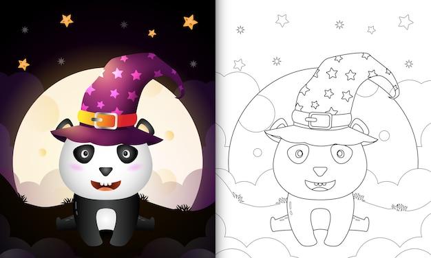 Livre De Coloriage Avec Un Dessin Animé Mignon Halloween Sorcière Panda Devant La Lune Vecteur Premium