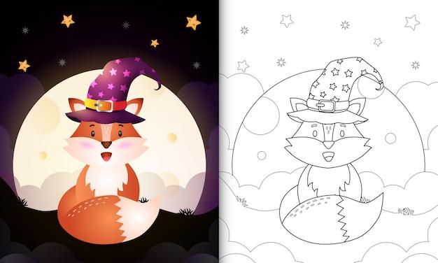 Livre De Coloriage Avec Un Dessin Animé Mignon Renard Sorcière Halloween Devant La Lune Vecteur Premium