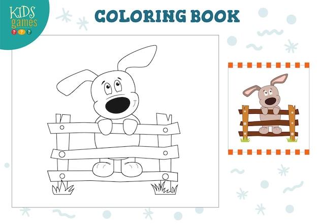 Livre De Coloriage Avec Illustration Drôle De Chiot. Vecteur Premium