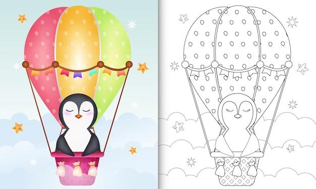 Livre De Coloriage Avec Une Illustration Mignonne De Pingouin Sur Ballon à Air Chaud Vecteur Premium