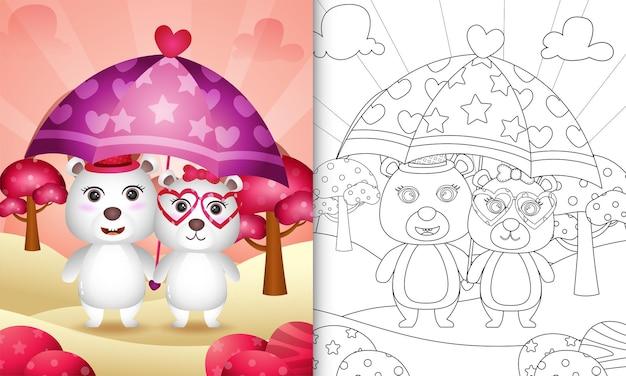 Livre De Coloriage Avec Un Joli Couple D'ours Polaire Tenant Un Parapluie Sur Le Thème De La Saint-valentin Vecteur Premium