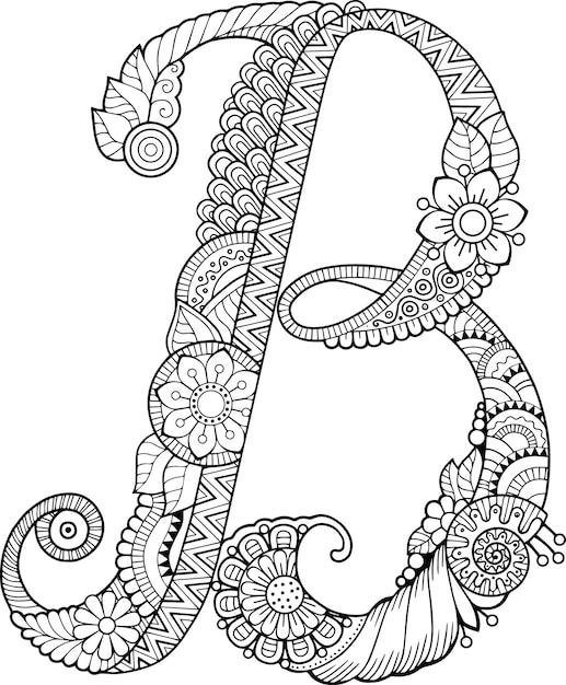 Livre De Coloriage Pour Adultes. Floral Doodle Lettre B ...