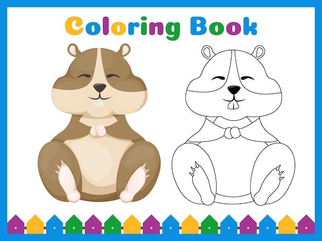 Livre De Coloriage Pour Les Enfants D'âge Préscolaire Avec Un Niveau De Jeu éducatif Facile. Vecteur Premium