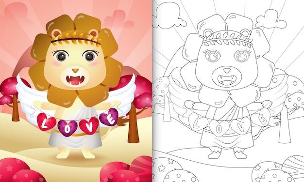 Livre De Coloriage Pour Les Enfants Avec Un Ange Lion Mignon Utilisant Un Costume De Cupidon Tenant Un Drapeau En Forme De Coeur Vecteur Premium