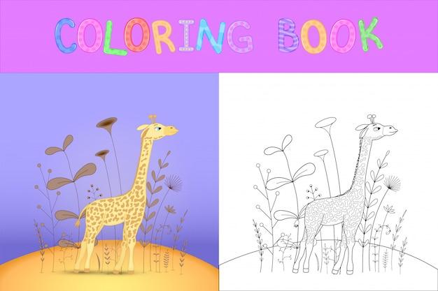 Livre de coloriage pour enfants avec des animaux de dessins animés. tâches éducatives pour les enfants d'âge préscolaire Vecteur Premium