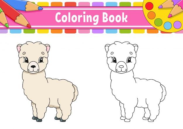Livre De Coloriage Pour Les Enfants Caractere Gai Illustration