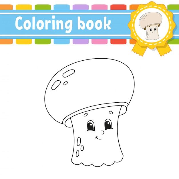 Livre de coloriage pour les enfants. caractère gai. illustration vectorielle style de dessin animé mignon. Vecteur Premium