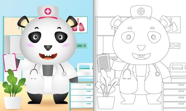 Livre De Coloriage Pour Les Enfants Avec Une Illustration De Personnage D'infirmière Panda Mignon Vecteur Premium