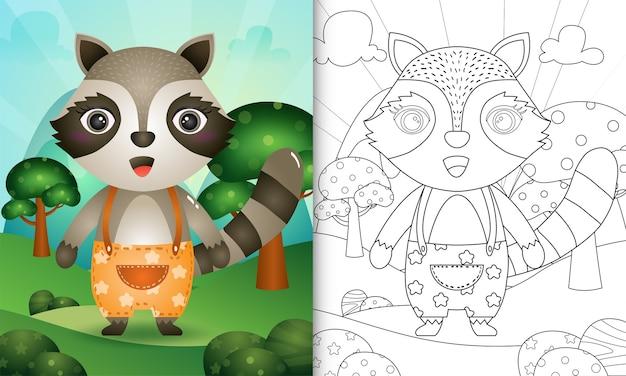 Livre De Coloriage Pour Les Enfants Avec Une Illustration De Personnage De Raton Laveur Mignon Vecteur Premium