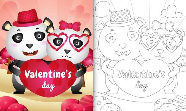 Livre De Coloriage Pour Les Enfants Avec Un Joli Couple D'ours Panda De La Saint-valentin Illustré Vecteur Premium