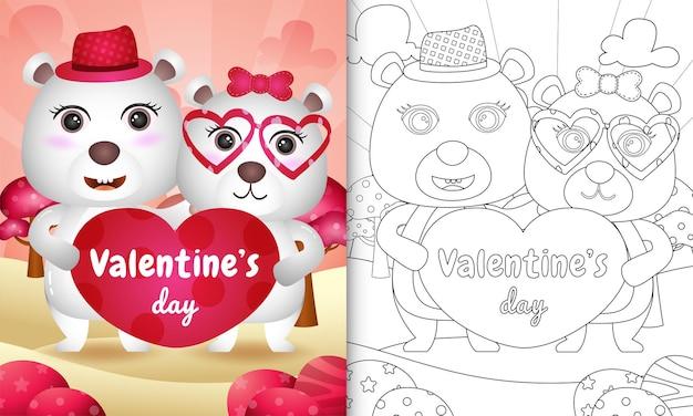 Livre De Coloriage Pour Les Enfants Avec Un Joli Couple D'ours Polaires De La Saint-valentin Illustré Vecteur Premium