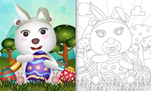 Livre De Coloriage Pour Les Enfants Sur Le Thème De Pâques Avec Un Mignon Ours Polaire à L'aide De Bandeaux Oreilles De Lapin étreignant Des œufs Vecteur Premium