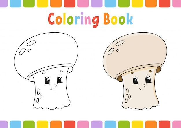 Livre de coloriage pour les enfants. Vecteur Premium