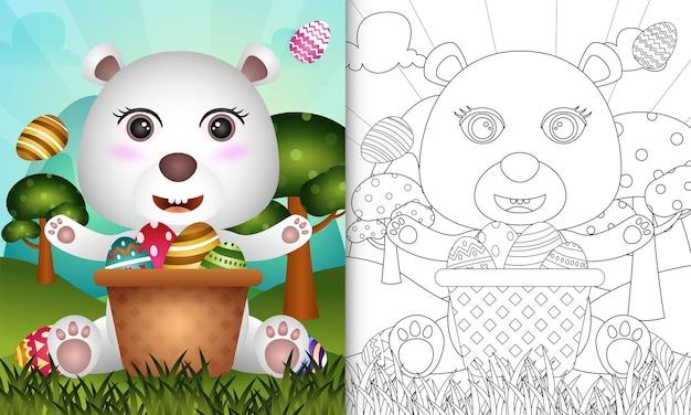 Livre De Coloriage Pour Le Jour De Pâques Sur Le Thème Des Enfants Avec Un Ours Polaire Mignon Dans L'oeuf De Seau Vecteur Premium