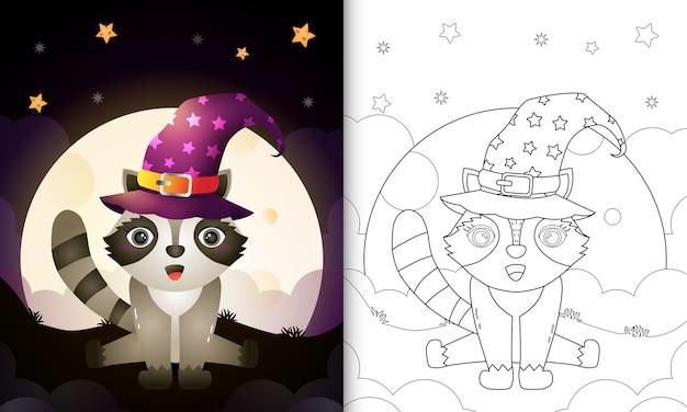Livre De Coloriage Avec Un Raton Laveur Sorcière Halloween Dessin Animé Mignon Devant La Lune Vecteur Premium