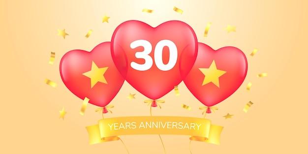 Logo Anniversaire Ans, Icône. Bannière De Modèle Avec Des Ballons à Air Chaud Pour Carte De Voeux D'anniversaire Vecteur Premium