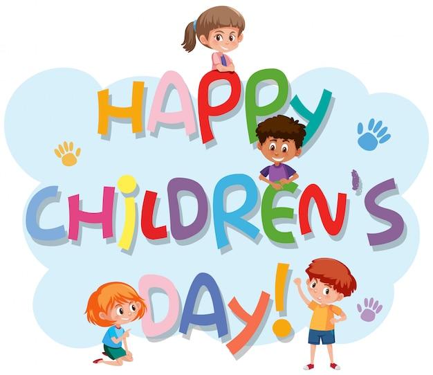 Logo de la fête des enfants heureux Vecteur Premium