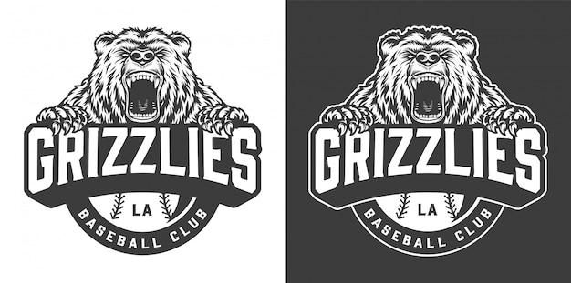 Logo De La Mascotte De L'ours Féroce Du Club De Baseball Vecteur gratuit