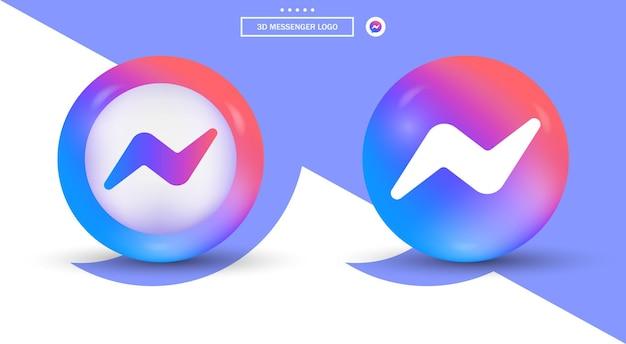 Logo De Messager 3d Dans Un Style Moderne Pour Les Icônes De Médias Sociaux - Gradient Ellipse Vecteur Premium