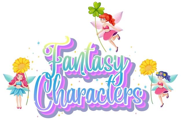 Logo De Personnages Fantastiques Avec Des Contes De Fées Sur Blanc Vecteur gratuit