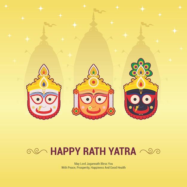 Lord Jagannath Festival Annuel De Rathayatra. Le Festival Rath Yatra Est Basé Sur Le Culte De Lord Jagannath, Balabhadra Et Subhadra. Heureux Rath Yatra. Vecteur Premium