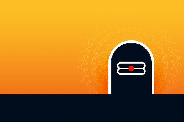 Lord Shiva Shivling Background For Shivratri Festival Vecteur gratuit