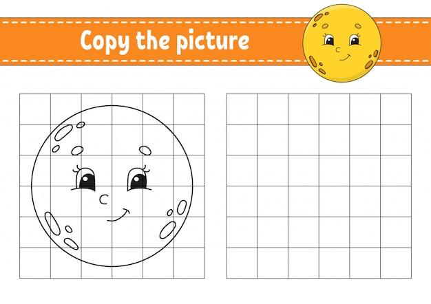 Lune Mignonne. Copiez L'image. Pages De Livres à Colorier Pour Les Enfants. Feuille De Travail Pour Le Développement De L'éducation. Vecteur Premium