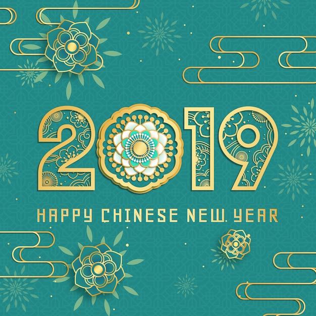 Luxe d'or 2019 avec des fleurs de fond du nouvel an chinois Vecteur Premium