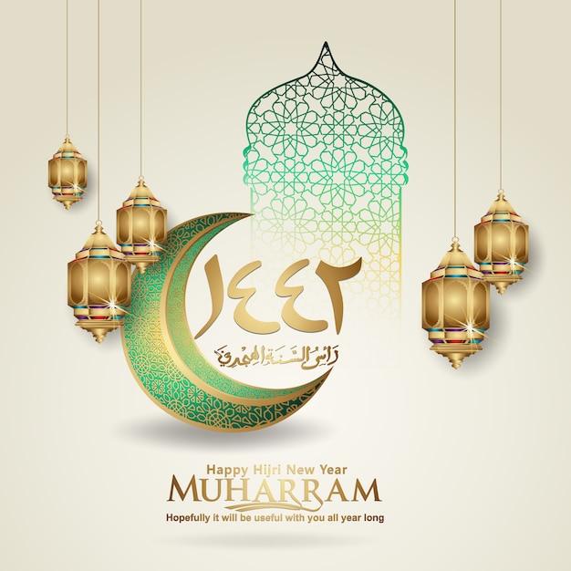 Luxueuse Calligraphie Muharram Islamique Et Bonne Année Hijri, Modèle De Carte De Voeux Vecteur Premium
