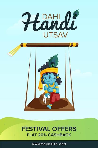 Le Magnifique Festival Dahi Handi Utsav Propose La Conception De Bannières Et D'affiche Vecteur Premium