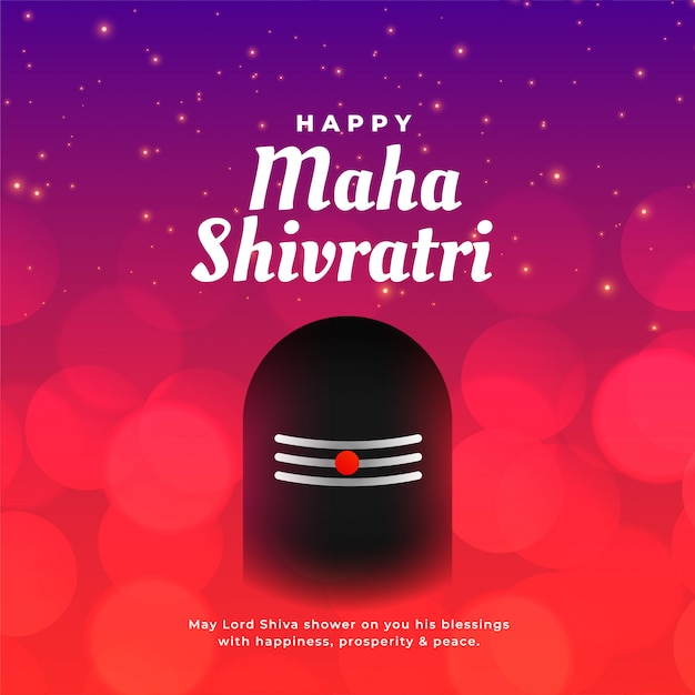 Maha shivratri saluant l'arrière-plan avec shivling Vecteur gratuit