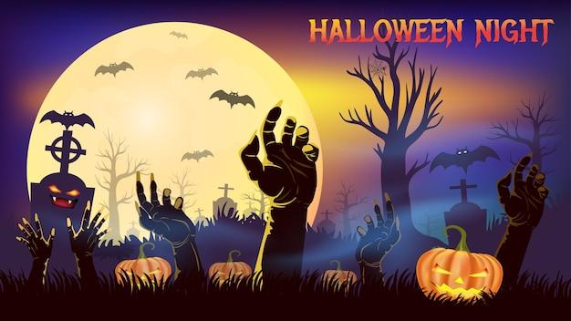 Main de zombie d'halloween sortant de la tombe Vecteur Premium