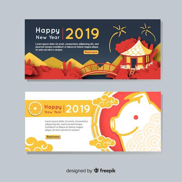 Maison et cochon bannière du nouvel an chinois Vecteur gratuit