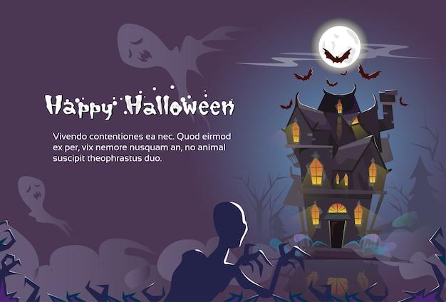 Maison halloween night Vecteur Premium