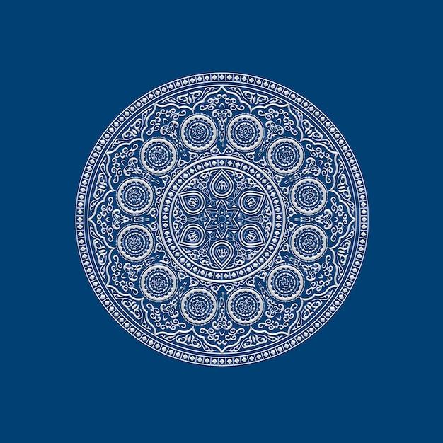 Mandala Blanc Délicat Ethnique Sur Bleu Vecteur Premium