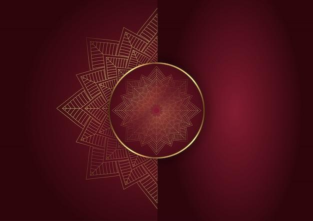 Mandala élégant Vecteur gratuit