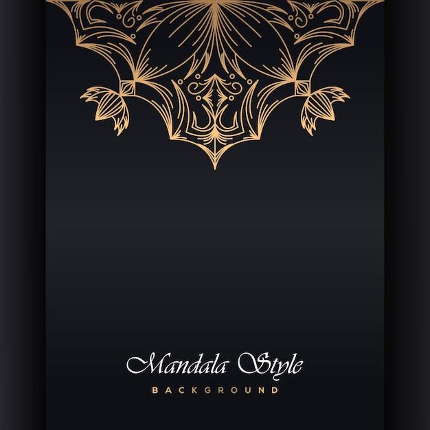 Mandala de luxe décoratif Vecteur Premium