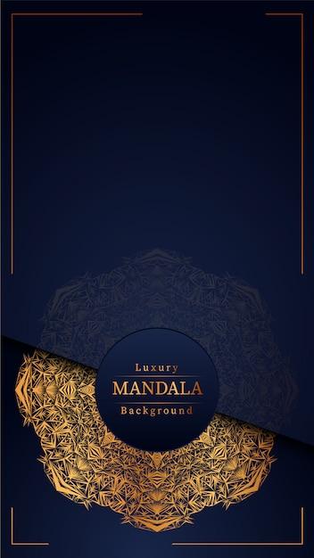 Mandala De Luxe Fond Bleu Vecteur Premium