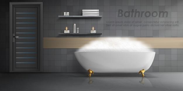 Maquette réaliste de l'intérieur de la salle de bain, grande baignoire en céramique blanche avec mousse, étagères Vecteur gratuit