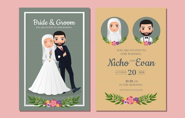 Mariée Et Le Marié Musulmans Mignons. Carte D'invitations De Mariage. Vecteur Premium