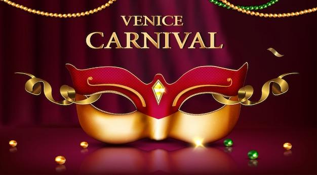 Masque De Carnaval De Venise Avec Diamants Et éléments Dorés Vecteur Premium