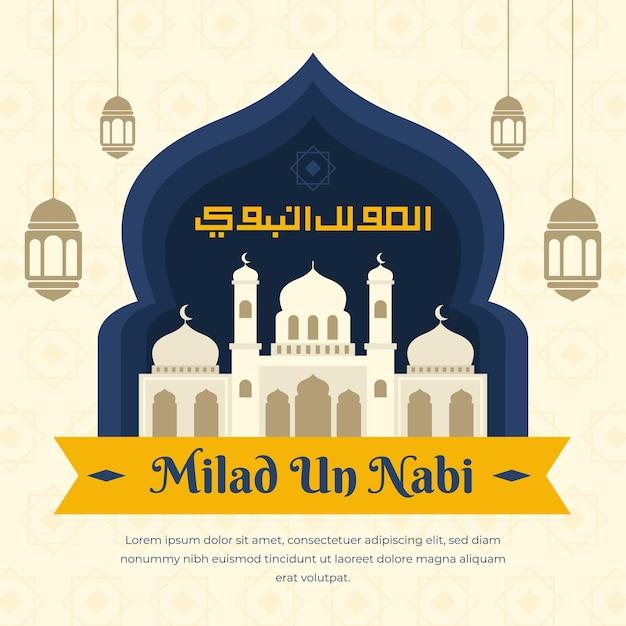 Mawlid Milad-un-nabi Fond De Voeux Avec Mosquée Et Lanternes Vecteur gratuit