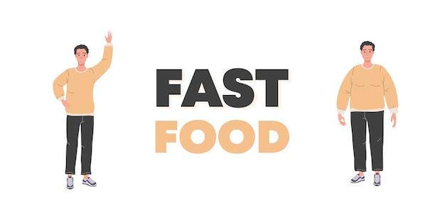 Mec Mince Et Gros, Avant Et Après Avoir Commencé à Manger De La Restauration Rapide. Illustration Vectorielle En Style Cartoon Vecteur Premium